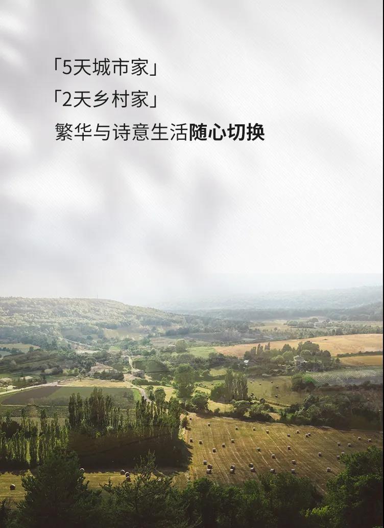 香樟美郡-【外精装交付】
