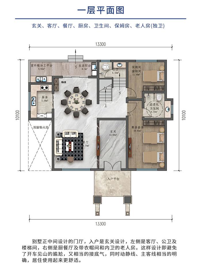 欧式-A04 -经典法式别墅(精装交付,不含地基)