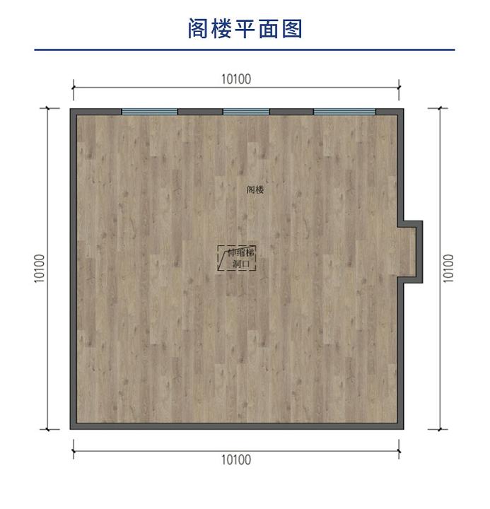 歐式-A04 -經典法式別墅(精裝交付,不含地基)