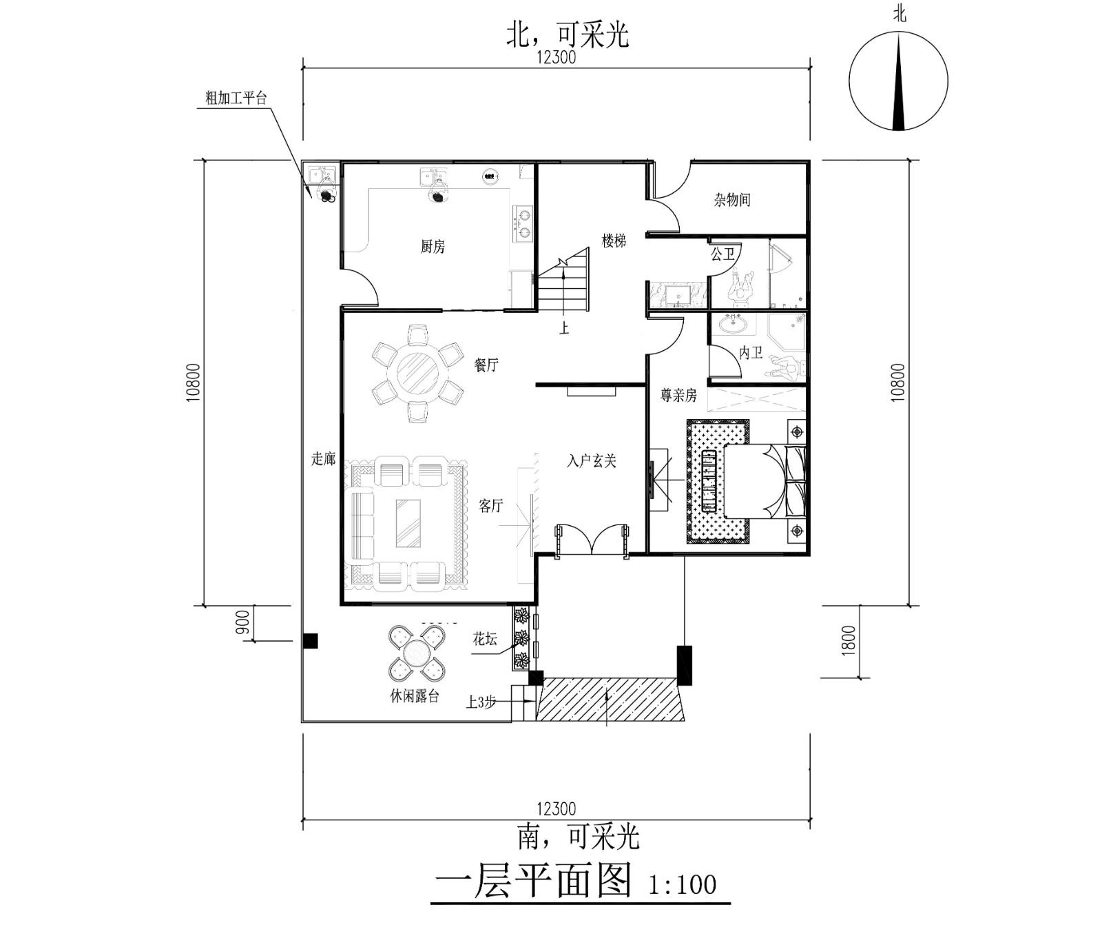 彩虹墅【2021款】