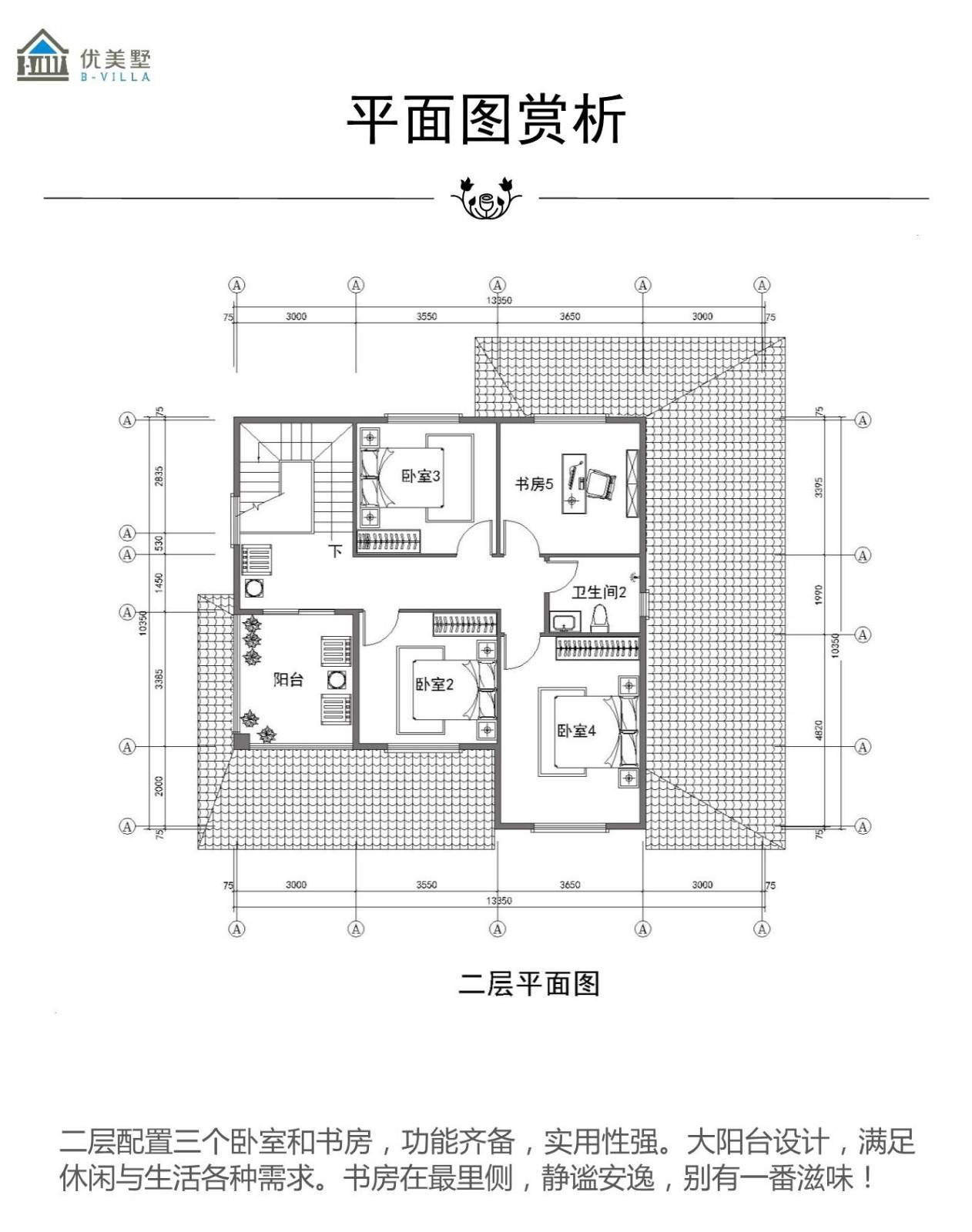 美墅—精装修交付(重钢框架结构)