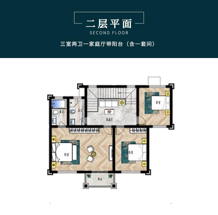 万洲-宜居体面型别墅-WZ-217 【外精装交付价】