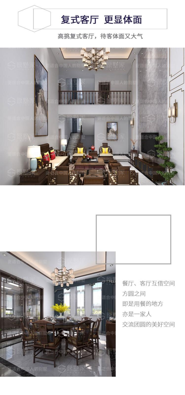 S1-欧式风格农村别墅 (精装交付)