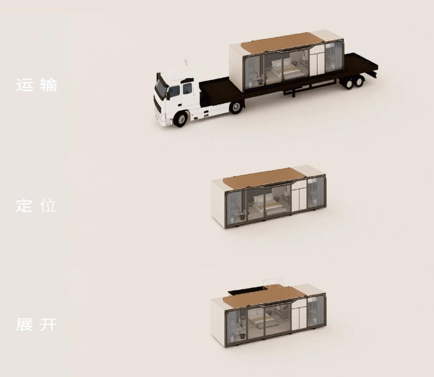 时光坞-移动整装度假屋