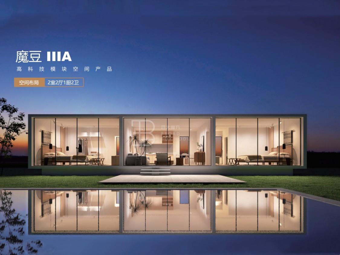 远大魔方魔豆-IIIA-【订金】